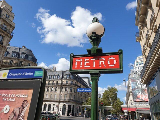 Metro entrance Chaussee dAntin